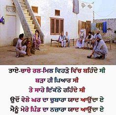 Punjabi very adult chating