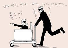 画像 Yuri Anime, Manga Anime, Nanami, Novels, Fan Art, Memes, Funny, Fingers, Naruto