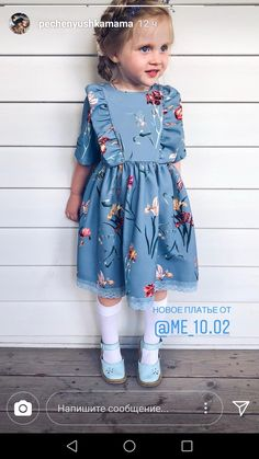 Sewing Baby Girl Dress Outfit 51 Ideas For 2019 Sewing Baby Clothes, Baby Sewing, Dress Sewing, Sewing Pants, Sewing Toys, Dresses Kids Girl, Little Girl Dresses, Kids Outfits, Baby Girl Fashion