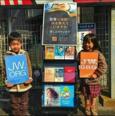 Children Love Jehovah!  Aren't they beautiful?   :-)