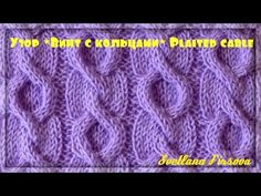 How to knit plaited cable. Knitting Help, Knitting Stiches, Knitting Videos, Stitch Patterns, Knitting Patterns, Plaits, Knitting Designs, Crochet Hats, How To Make