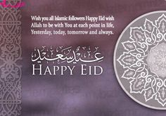 Eid-UL-Fitar Greetings Cards with Eid Mubarak Text Messages For Family | Poetry