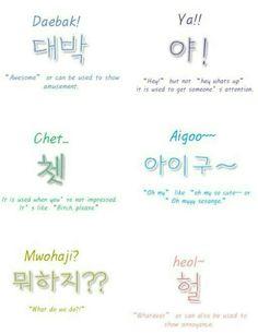 Some korean phrases Korean Slang, Korean Phrases, Korean Quotes, Korean Words Learning, Korean Language Learning, How To Speak Korean, Learn Korean, Language Study, Learn A New Language