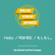 How to answer the phone in Korean and Japanese: Master3Languages - Korean, Japanese, English