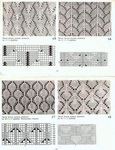 View album on Yandex. Lace Knitting Patterns, Knitting Charts, Easy Knitting, Knitting Stitches, Knitting Socks, Stitch Patterns, Crochet Tote, Crochet Yarn, Pattern Library