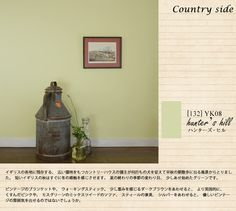 "British Vintage Colour paint collection for WALPA Japan. "" Hunter's Hill"""