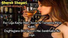 Sharab Daru Nasha Shayari in Hindi Marathi Poems, Good Morning Quotes For Him, Love Quotes In Hindi, Shayari In Hindi, Zindagi Quotes, Haiku, Obama, Haikou