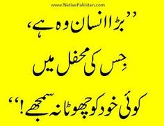Best Urdu Quotes and Sayings: Inspirational Urdu Quotes of Ashfaq Ahmed, Sheikh Saadi and others. Pearls of Wisdom and Golden words in Urdu. Best Quotes In Urdu, Best Urdu Poetry Images, Good Life Quotes, Urdu Quotes, Poetry Quotes, Wisdom Quotes, Qoutes, Sufi Quotes, Quotations