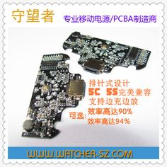 5C 5S 6 6Plus背夾移動電源保護板支持IOS8,移動電源,產品方案,模組,PCBA,IOS8,保護板,watcher-sz,website,专业移动电源方案设计,PCB,方案设计,品牌,设计