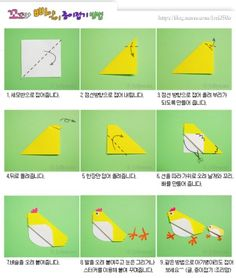 어미 닭 꼬꼬를 졸랑졸랑 쫓아가는 병아리 삐약이를 노란색 색종이로 접어서 봄을 꾸며 봅니다. 개나리가 ...