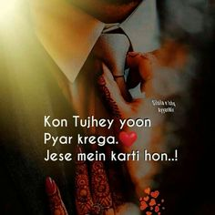 ae kash kahi aisa hota, ke do dil hote sine me ik toot bhi jata ishq me to taklif na hoti jine me, ae kash kahi aisa hota, ke do dil hote sine me . Love Song Quotes, Couples Quotes Love, Love Picture Quotes, True Feelings Quotes, Love Husband Quotes, Song Lyric Quotes, Love Songs Lyrics, Cute Love Quotes, Girly Quotes