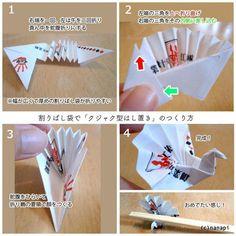 割りばし袋で「クジャク型はし置き」を折る方法   nanapi [ナナピ] Paper Crafts Origami, Diy Origami, Origami Birds, Summer Crafts, Diy And Crafts, Chopstick Holder, Handicraft, Helpful Hints, Art For Kids