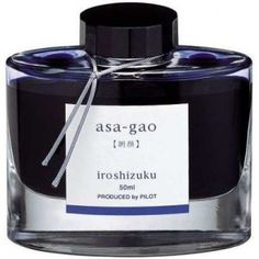 Lovely blue ink for fountain pens... :)