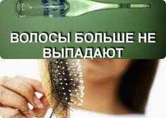 Действенный способ борьбы с выпадением волос в домашних условиях. Вам понадобиться: 1... Healthy Life, Hair Beauty, Crystals, Turmeric, Healthy Living, Crystal, Crystals Minerals, Cute Hair