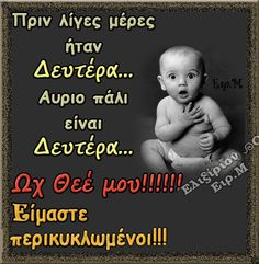 Night Pictures, Good Night Image, Greek Quotes, Good Morning, Me Quotes, Jokes, Funny, Cards, Good Day