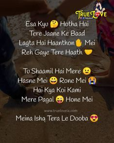 Hindi Love Quotes in English Love Smile Quotes, Secret Love Quotes, Love Song Quotes, Love Husband Quotes, Love Quotes In Hindi, Song Lyric Quotes, Love Songs Lyrics, Bff Quotes, Friendship Quotes
