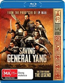 SAVING GENERAL YANG BLU RAY GIVEAWAY