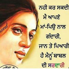 Dm ur fav quotes or shayari  . .Sender@akash__deepkaur