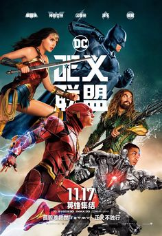 JUSTICE LEAGUE International Poster, Character Banners And Magazine Cover Offer New Looks At The Team