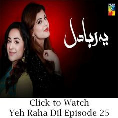 Watch Hum TV Drama Yeh Raha Dil Episode 25 in HD Quality. Yeh Raha Dil is a latest drama serial by Hum TV. Watch all episodes of Hum TV Drama Yeh Raha Dil
