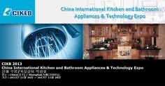 CIKB 2013 China International Kitchen and Bathroom Appliances & Technology Expo 상해 주방/욕실설비 박람회