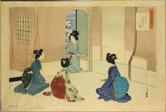 Colour woodblock print of a tea party: Japan, by Mizuno Toshikata, 1895-1905