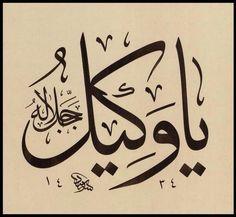 Sensin Şâfî, Sensin Kâfî, her mühim işte bana Rabbim Sensin, Hasbim Sensin, Seni eyledim Vekîl  Kaside-i Ebubekir(ra)