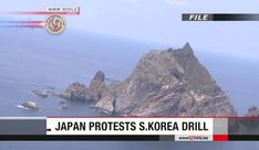Japão protesta contra exercícios sul-coreanos nas Ilhas Takashima. A Marinha sul-coreana iniciou nesta quinta-feira (28) um exercício marítimo de 2 dias em torno das Ilhas Takeshima, no Mar do Japão.