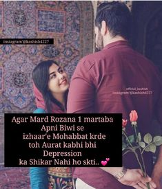 Muslim Couple Quotes, Muslim Love Quotes, Love In Islam, Islamic Inspirational Quotes, Beautiful Islamic Quotes, Muslim Couples, Islamic Qoutes, Dad Love Quotes, Cute Couple Quotes
