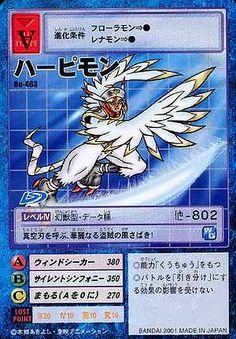 Bo-463 - Wikimon - The #1 Digimon wiki