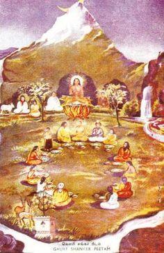 Babaji's Kriya Yoga | Universal Kriya Babaji Yoga Sangam