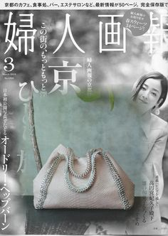 de couture on Fujin Gaho Japan