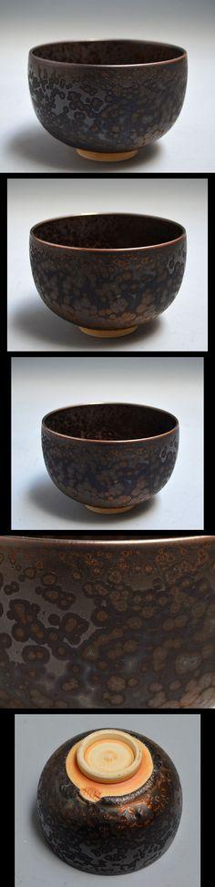 Crystal Glaze Chawan Tea Bowl by Morino Taimei