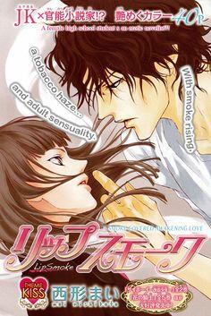 30 Best Lip Smoke Images Manga Manga Romance Manga To Read
