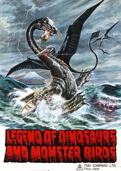 恐竜・怪鳥の伝説 / Legend of Dinosaurs and Monster Birds (1977)