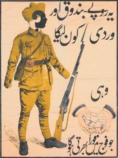 Carteles de reclutamiento de la Primera Guerra Mundial