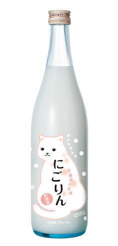Trendy Travel Art Artworks Ideas - Travel World Japanese Packaging, Cool Packaging, Bottle Packaging, Brand Packaging, Packaging Design, Japanese Drinks, Japanese Sake, Japanese Candy, Japanese Culture