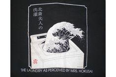 Katsushika Hokusai's 'The Great Wave' takes a starring role at the Museum of Fine Arts Boston April 5 History Cartoon, History Jokes, Art History, Japanese History, Japanese Art, Graffiti, Great Wave Off Kanagawa, Katsushika Hokusai