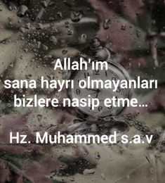 Muhammed Sav, Hafiz, Quotes About God, Cool Words, Quote, Proverbs Quotes