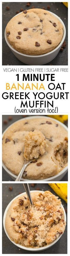 Healthy Flourless 1 Minute Greek Yogurt Banana Oat Muffin - Quick, easy and SO delicious with NO oil, butter, flour or sugar! {vegan, gluten free, dairy free, sugar free recipe}