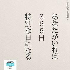 本当の優しさに気づける人が幸せになる の画像|女性のホンネ川柳 オフィシャルブログ「キミのままでいい」Powered by Ameba