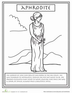 Second Grade Fairy Tales History Worksheets: Greek Gods: Aphrodite