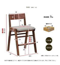 [Rakuten Ichiba] [Discount coupons are being distributed] [Domestic / finished product / natural wood walnut material used / height adjustment function] Learning chair SPICA (Spica) Walnut 3 colors study chair Study chair Study chair Desk chair Living chair Chair Chair Chair Wooden children's room Sugi factory (large): Exciting land for furniture Rakuten Ichiba