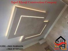 Simple Ceiling Design, Double Door Design, Double Doors, Plaster, Decoration, Architecture, Furniture, Home Decor, Plastering