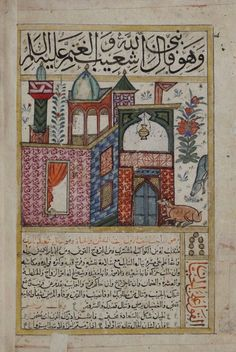 Kitab al-Bulhan. Book of Wonders. 1300s. The Kitab al-Bulhan, or Book of Wonders, is an Arabic manuscript dating mainly from the late 14th century A.D. and probably bound together in Baghdad during the reign of Jalayirid Sultan Ahmad (1382-1410). The manuscript is made up of astrological, astronomical and geomantic texts compiled by Abd al-Hasan Al-Isfahani,