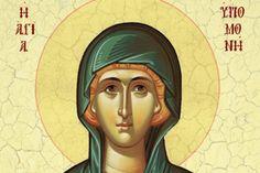 Αγία Υπομονή: Μεγάλη γιορτή της Ορθοδοξίας σήμερα Τετάρτη 29 Μαΐου Byzantine Art, Holidays And Events, Disney Characters, Fictional Characters, Disney Face Characters
