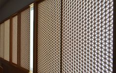 Goma Kumiko Wooden folding partition