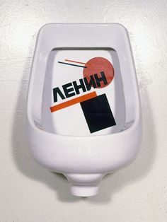 Revolutionary porcelain (Series of 9 Suprematist urinals) 1989-90, by the Sotsartist Alexander Kosolapov