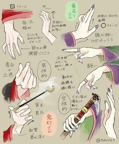 鬼灯さんと薬売りさんの手は異なる色っぽさ pic.twitter.com/bbvJ7y5HxF