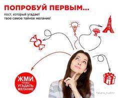 8 инструментов, которые помогут Вам увеличить продажи в социальных сетях   http://tatiana_kushnir.4404.ru/podvig-4/partner-truth-air/#a_aid=tatiana_kushnir&a_bid=5b29f848&chan=vkGold  1. Buffer поможет:  Анализировать статистические данные в социальных сетях (количество лайков, репостов и т.д.).  Планировать посты для дальнейшего использования.  Соединять свой аккаунт с аккаунтами других социальных сетей.  Автоматически определяет лучшее время для публикаций, основываясь на более чем 5000…